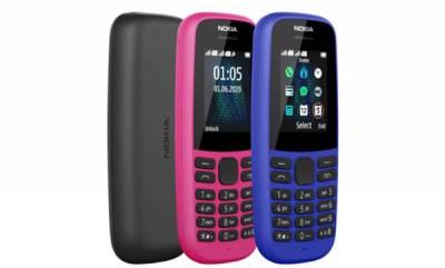mobile-nokia-105-2019-feature-phone-announced-in-india