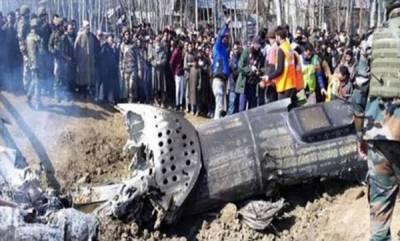 india-five-iaf-officers-found-guilty-in-feb-27-srinagar-chopper-crash