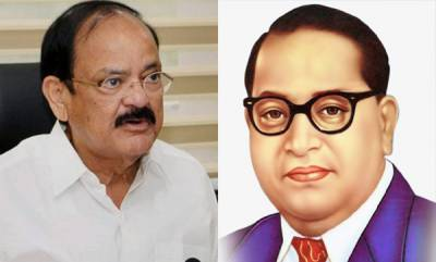 latest-news-venkaiaha-naidu-quotes-rss-leaders-words-as-that-of-dr-br-ambedkar