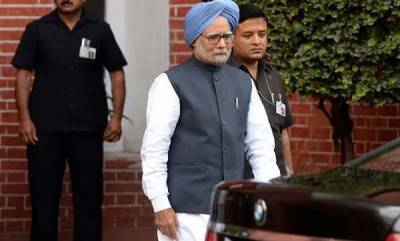 latest-news-former-pm-manmohan-singhs-spg-cover-withdrawn-to-get-z-plus-security