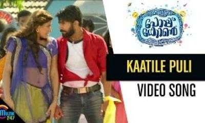 latest-news-first-video-song-of-popcorn-released