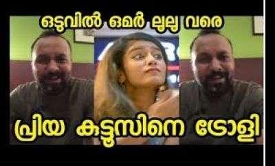 latest-news-omar-lulus-request-for-adar-love-film