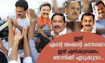 latest-news-kerala-congress-a-political-story