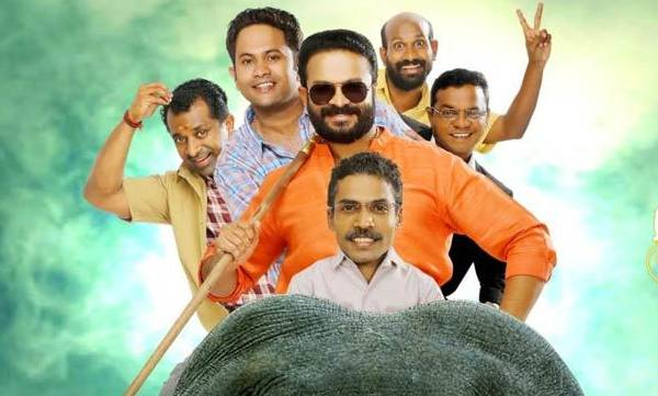Punyalan private ltd. movie review