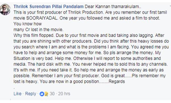 facebook post , Kannan Thamarakkulam