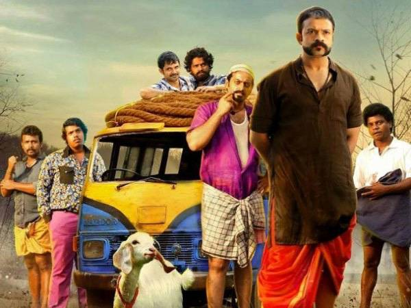 aadu 2 malayalam movie review