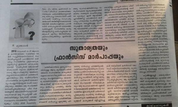Church land deal, satyadeepam