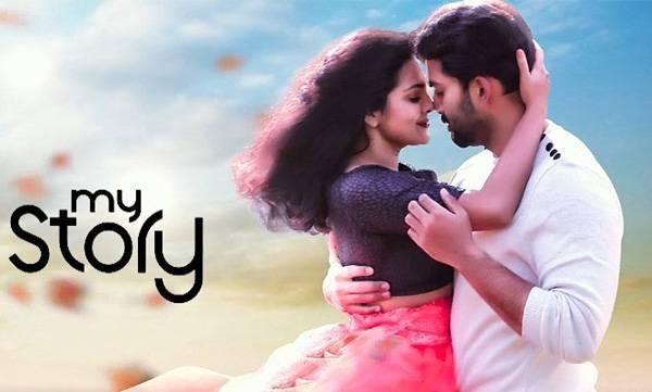 My story, Parvathy,  Prithviraj