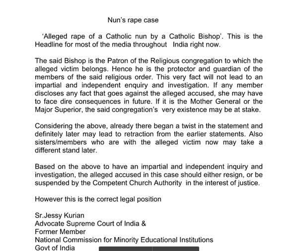Jalandhar Bishop rape case