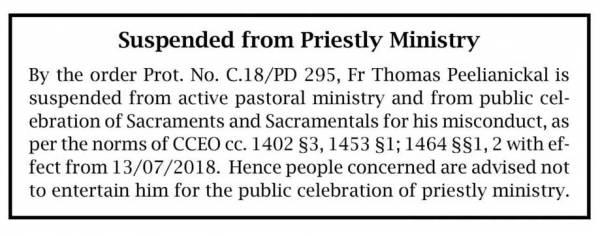 Fr. Thomas peeliyanikkal