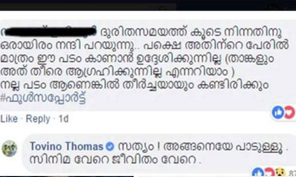 Tovino thomas