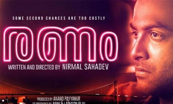 Ranam movie review