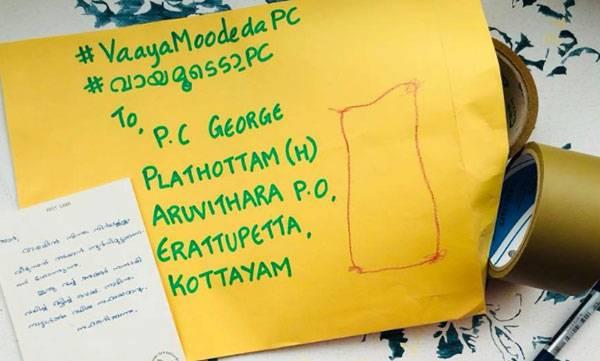 pc george, social media, campaign