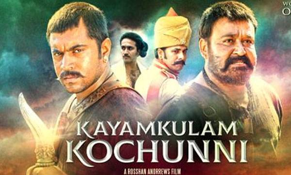 kayamkulam kochuni, box office, collection reviled