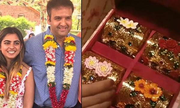 Isha Ambani, Anand Piramal,  Wedding Invite