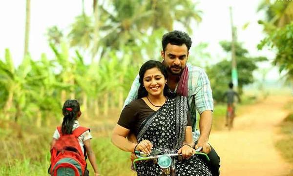 Oru kuprasidha payyan movie review
