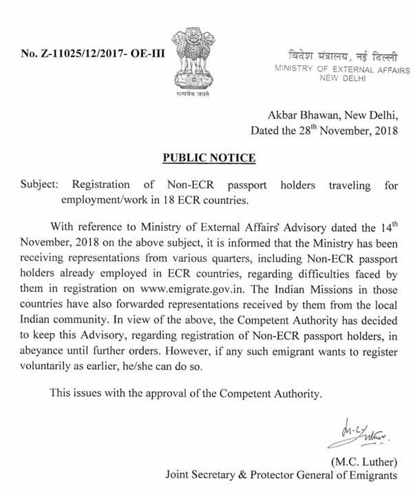 ecnr registration India