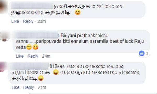 Prithviraj, Facebook post