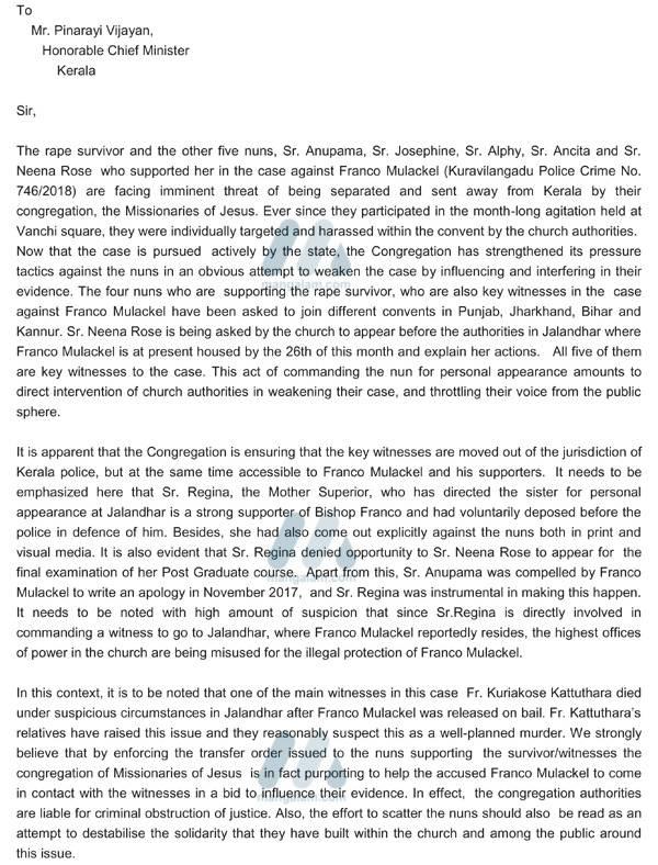 Bishop Franko Mulakkal case