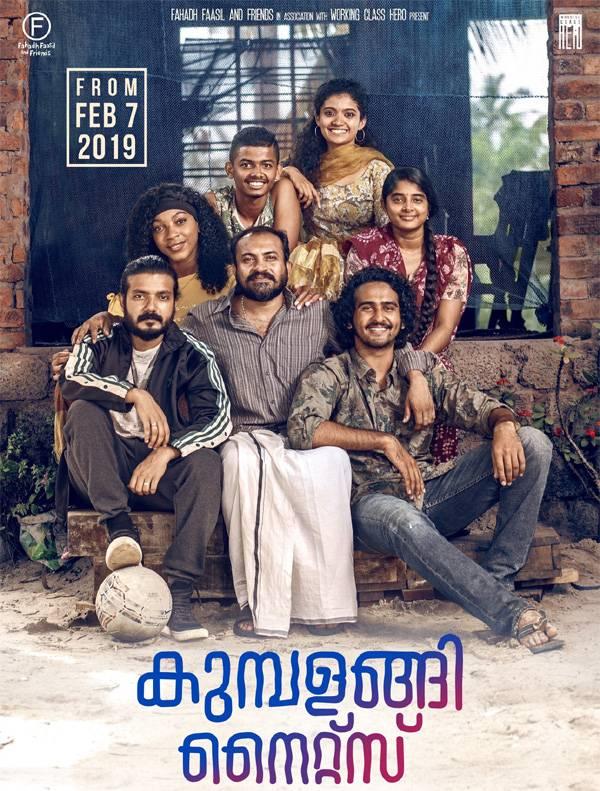 Kumbalangi nights movie review