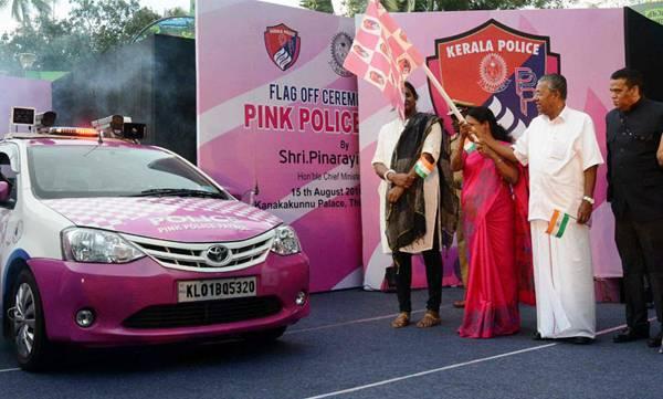 uploads/news/2019/03/293024/pink-police.jpg