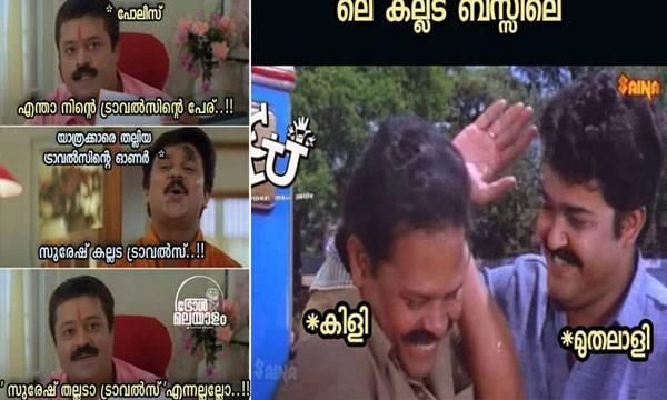 Trolls,  Kallada Travels,  Social Media