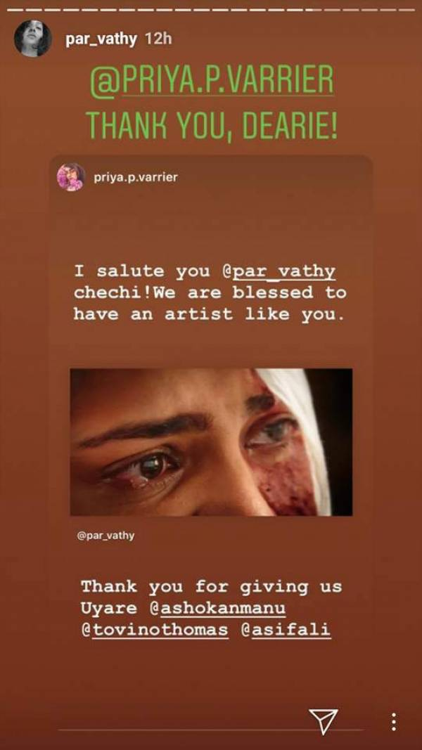 about parvathy thiruvoth
