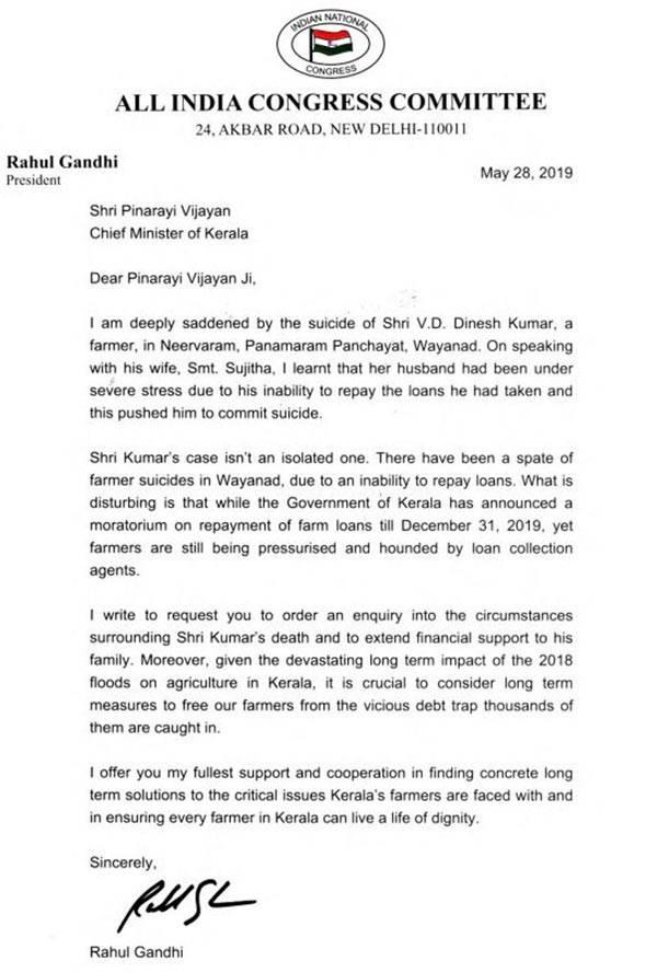 Pinarai Vijayan, Rahul Gandhi