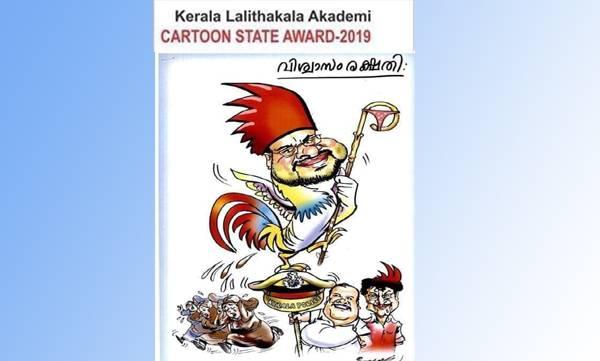 cartoon  award, kcbc spokesman