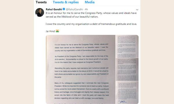Rahul Gandhi ,Resigned, AICC president