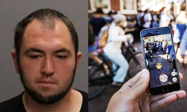 Pokemon Go: Wanted criminal arrested after visiting 'gym' at police station