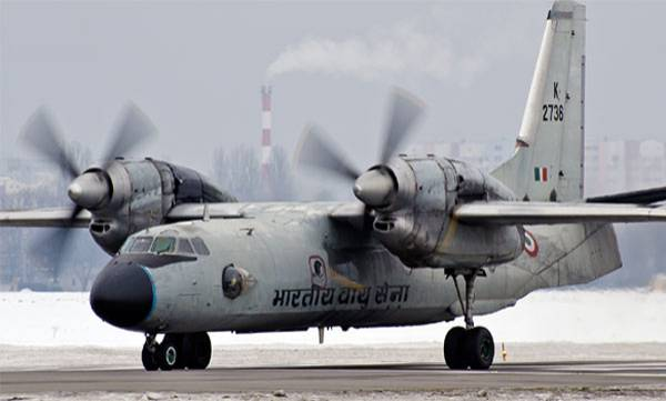 latest-news-debries-of-air-force-missing-air-craft-found-in-vishakha-pattonam