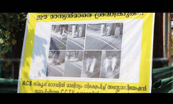 voices-waste-issues-in-kaloor