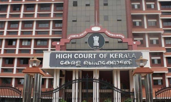 uploads/news/2017/03/88339/kerala-hc.jpg