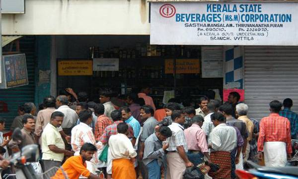 uploads/news/2017/04/96407/kerala-liquor.jpg