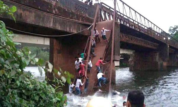 Goa bridge collapse,