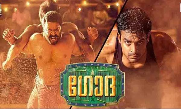 Godha review, second show