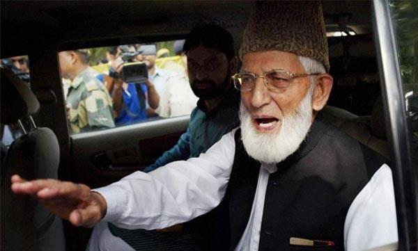Geelani, Kashmiri separatists, NIA