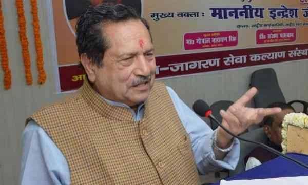 rape crime Valentine's day RSS Indresh Kumar