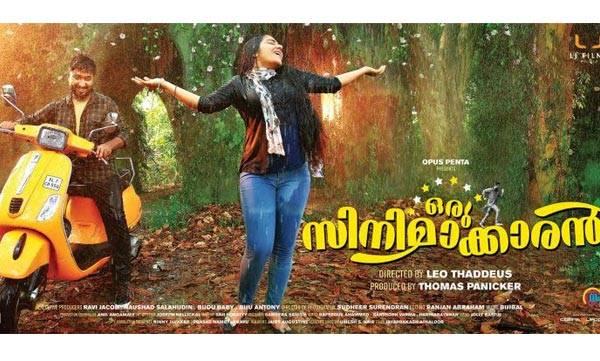 Oru Cinemaakkaran, Vineeth Sreenivasan, Rajisha Vijayan