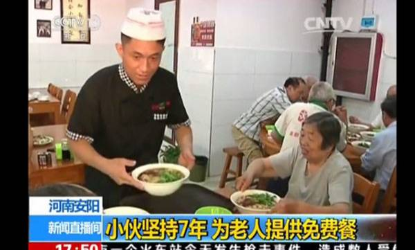 uploads/news/2017/06/120960/food.jpg