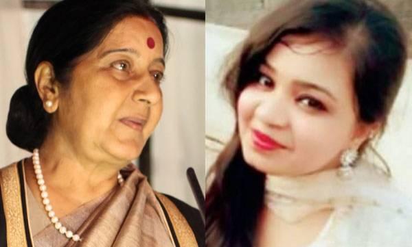 Sushma Swaraj,  border, love