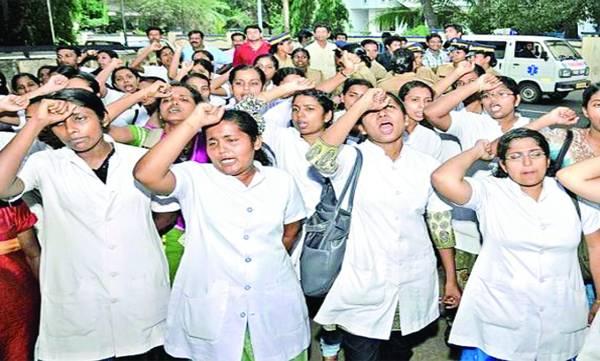 nurse, minimum salary