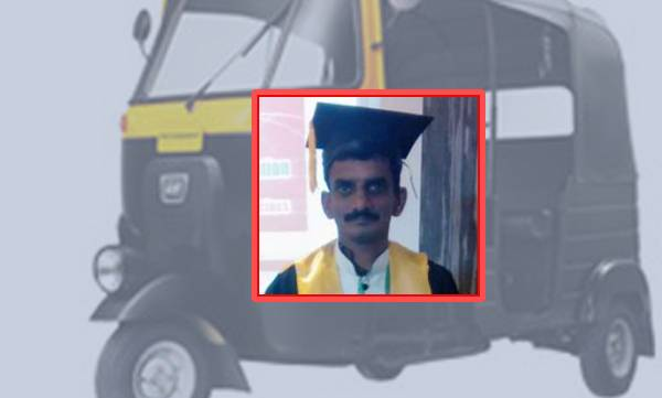 Doctorate for auto rickshaw driver