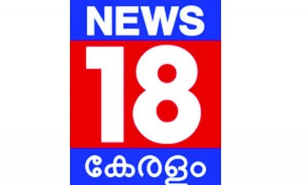 news 18, dalit harassment,
