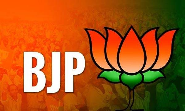 BJP, rape case, office  secretary