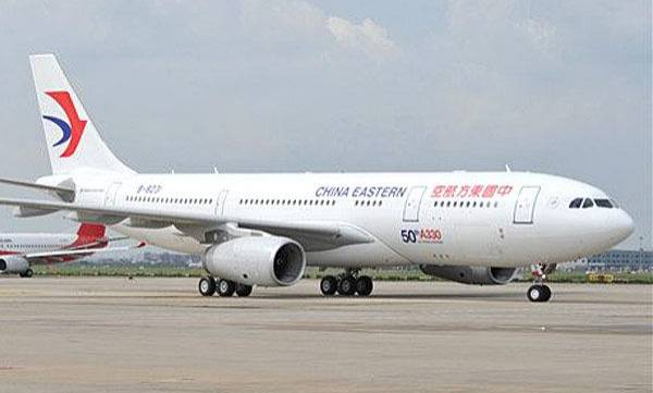 chinese airline, staff misbehave