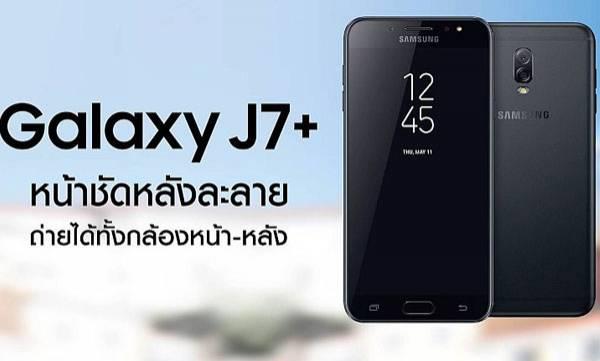Samsung Galaxy J7+,