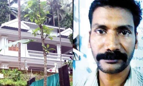 Thief Muhammed,Custody,  Kozhikodu