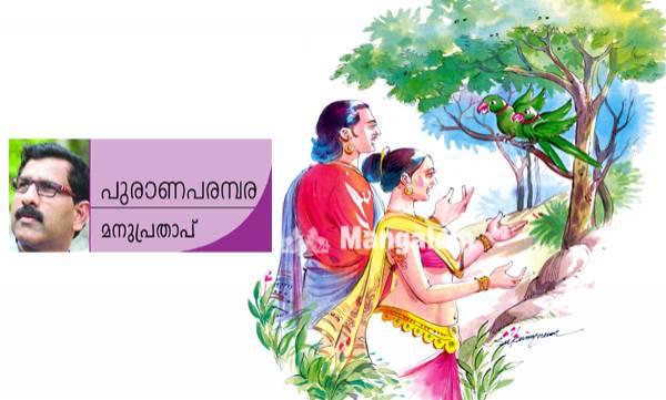 uploads/news/2017/09/143140/Weeklypurankadha050917a.jpg